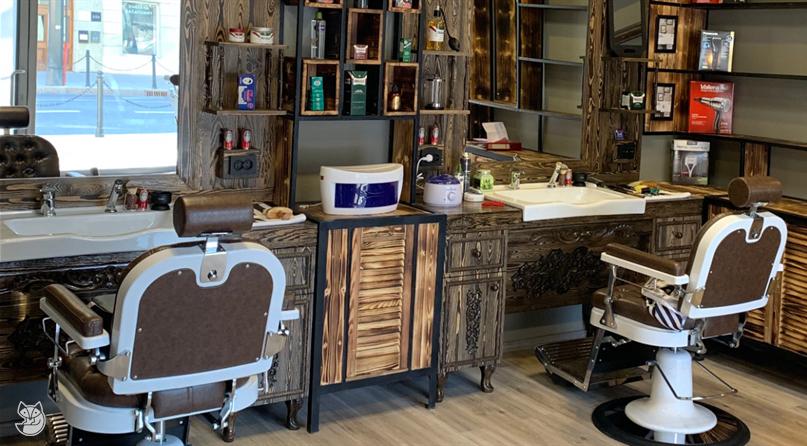 Sultan barbershop